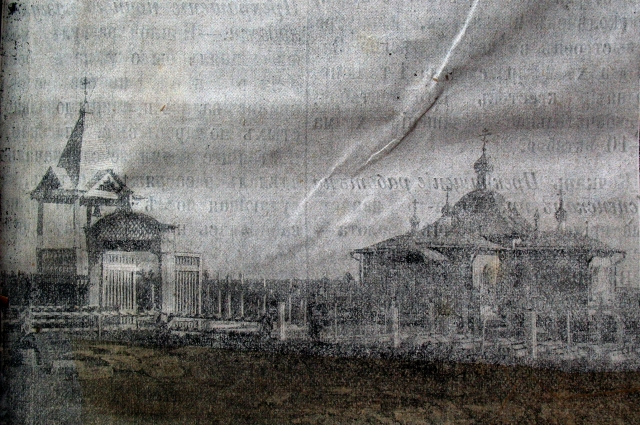 Деревянная церковь Воскресения Христова.