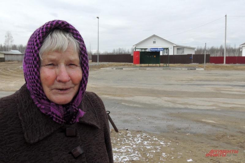 Анна Кулева сорок лет проработала почтальоном