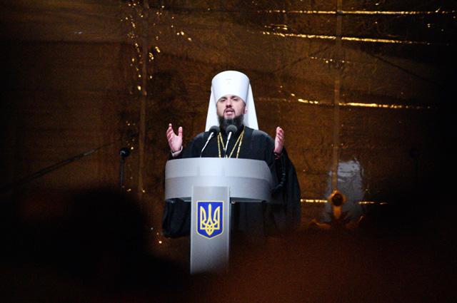Митрополит Переяславский и Белоцерковский Епифаний.