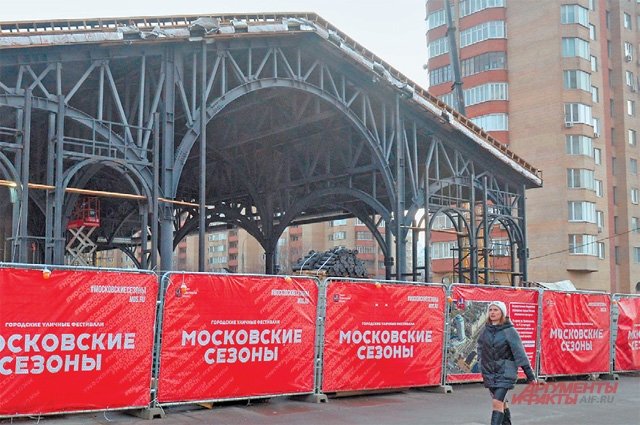 Строительство павильона уже заканчивается, и22декабря новая торговая точка откроется.