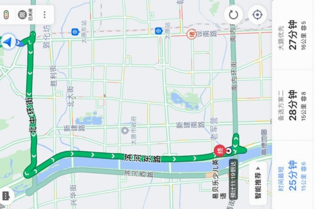 По таким картам Саша ездила по Китаю в такси.
