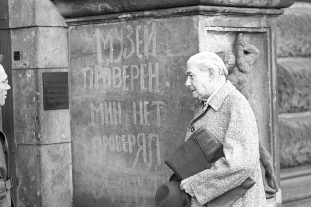 Перед входом в Дрезденскую картинную галерею. 1967 г.