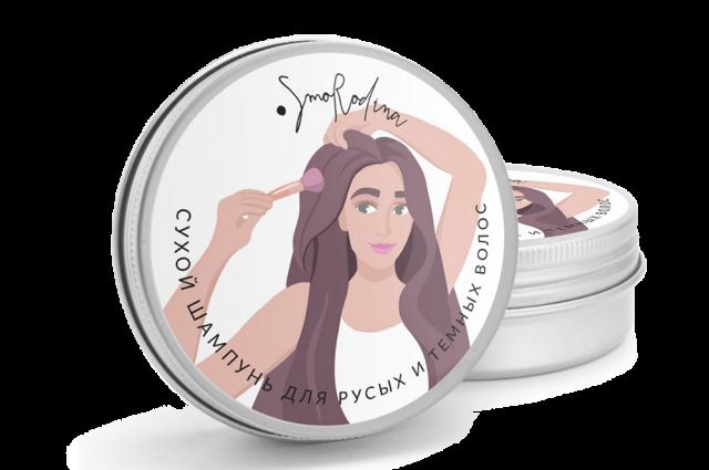 Сухой шампунь – удобное средство, позволяющее быстро и без проблем очистить волосы в условиях, когда вымыть голову проблематично, а иногда и вовсе невозможно.