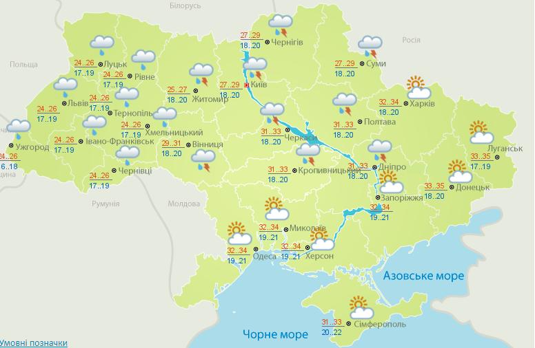 Погодная карта