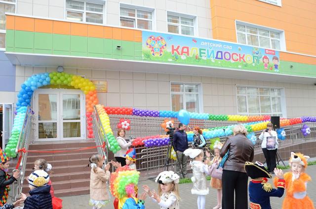 Яркий и современный детский сад в Мортонграде Бутово
