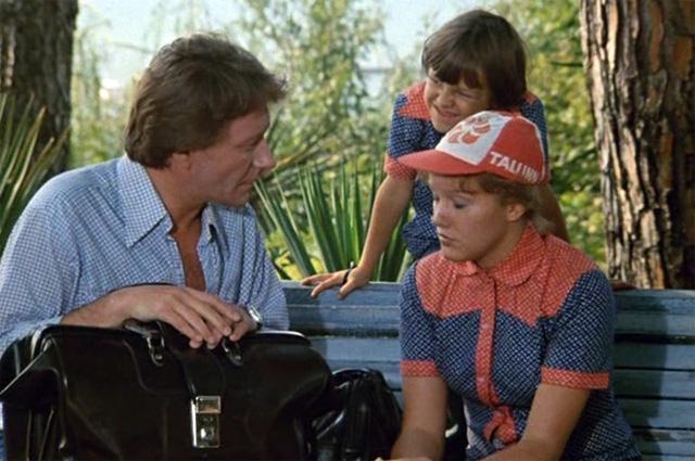 Кадр из фильма «Будьте моим мужем», 1981 год.