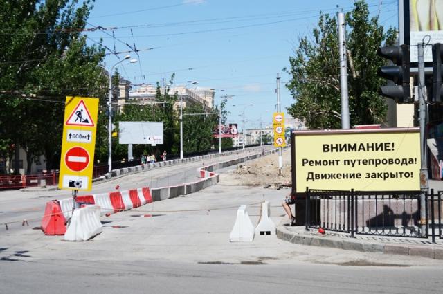 Комсомольский мост.