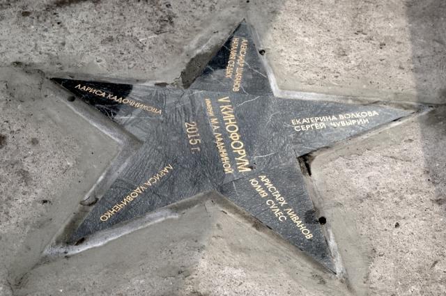 В Назарове есть своя аллея звезд и главная в ней посвящена Марине Ладыниной.