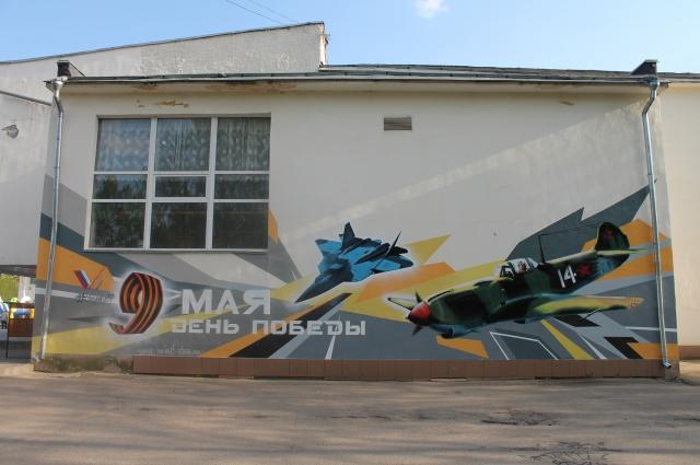 Граффити должны украшать, а не уродовать город.