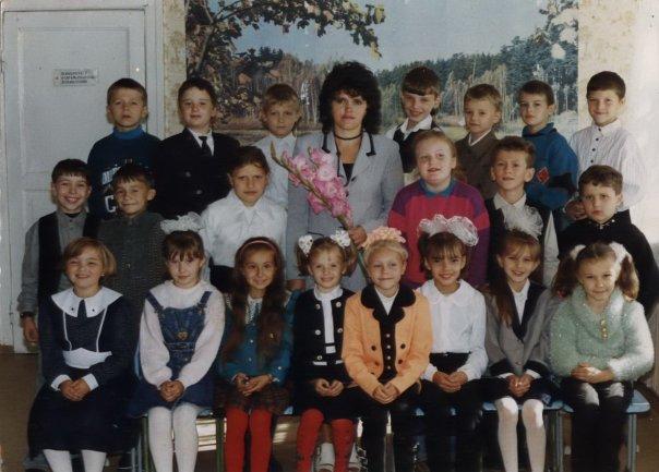 Школьное фото середины 90-х