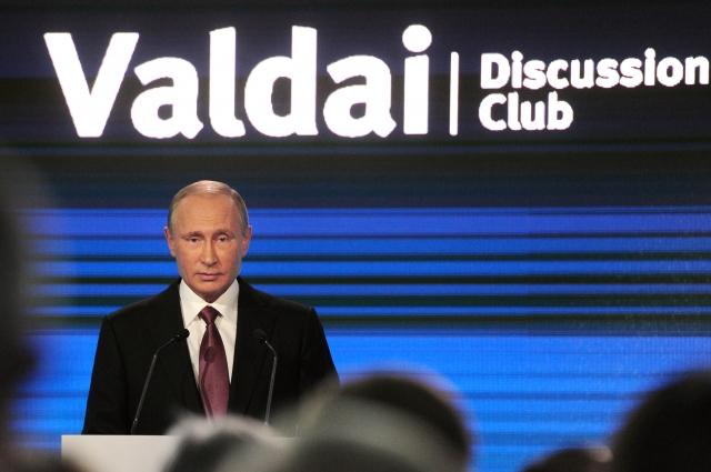 Речь Путина на Валдайском форуме в 2020 году: президентвысказался по ключевым вопросам сегодняшнего дня