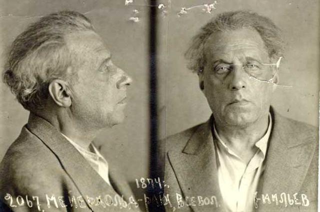 Фотография НКВД после ареста.