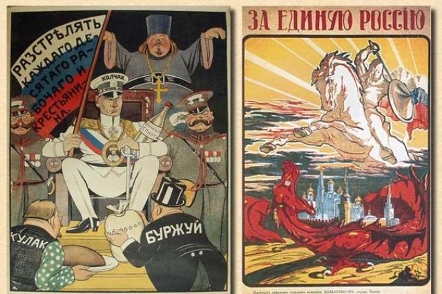 Карикатурности художники добивались одним и тем же художественным приёмом - преувеличением неприятных, ужасных черт.