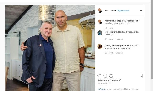 Николай Валуев был очень близок с тренером.