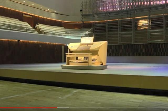 Как будет проходить инаугурация Большого концертного органа в «Зарядье»?