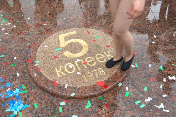 Гиганский пятак фрагмент памятника студенческим приметам, который открыли в парке 850-летия Москвы в районе Марьино