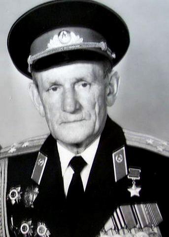 Герой Советского Союза Степан Андреевич Неустроев.