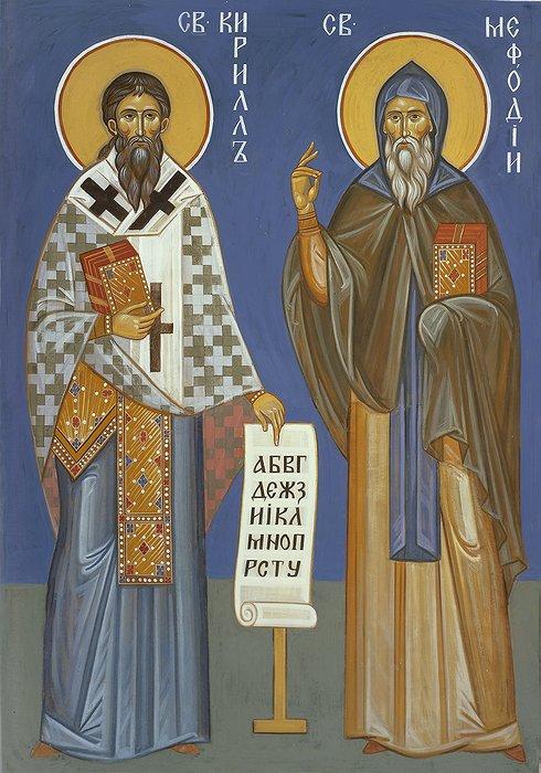 Икона Святые равноапостольные Кирилл и Мефодий