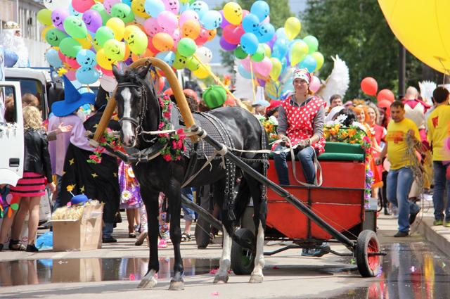 День города Иркутск