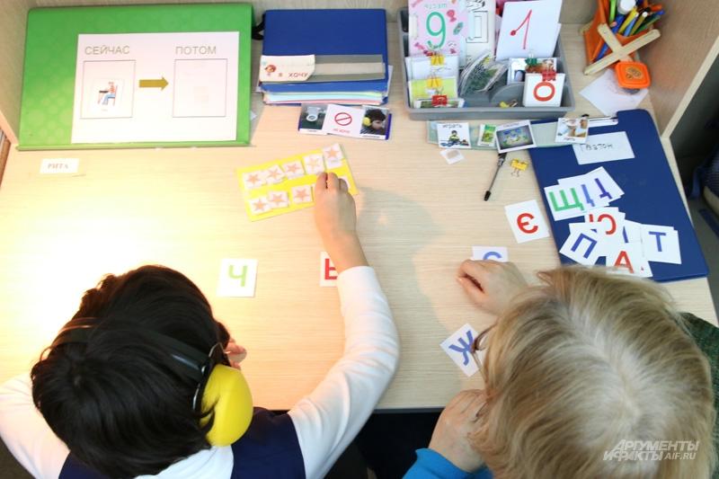 Создатели ресурсного класса говорят, что надеются поменять систему образования