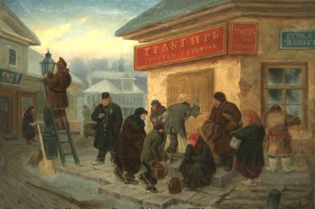 На Руси водку тоже пили, но не ту.