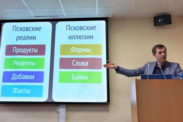 Денис Шумаков.