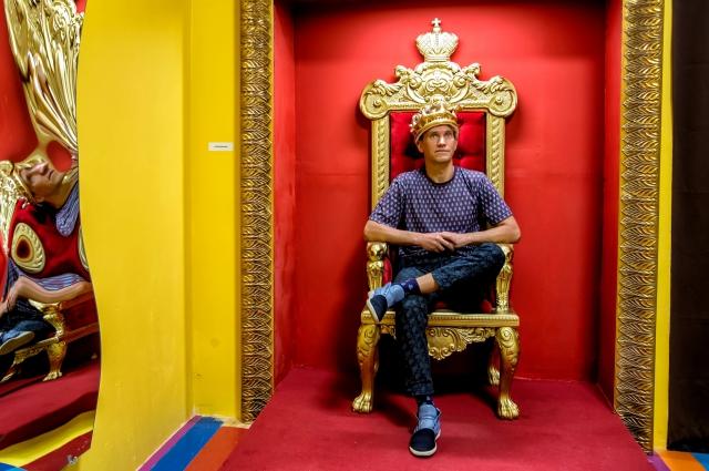 В комнате радости каждый чувствует себя королем.