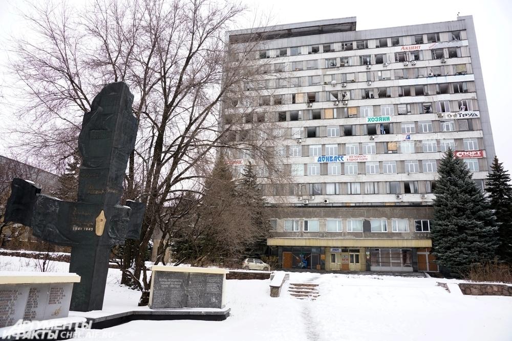 Не повезло зданию «Радянска Донетчина».