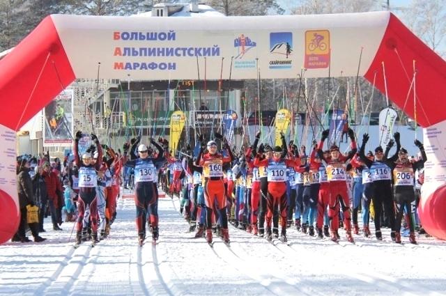 Большой альпинистский марафон уже 37 лет проходит под Иркутском.