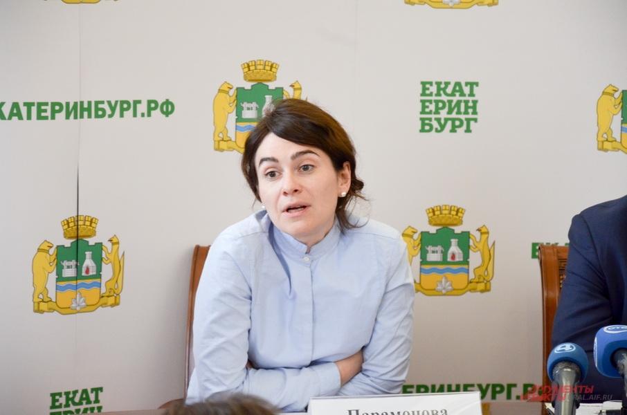 Директор Strelka Architecs Дарья Парамонова.