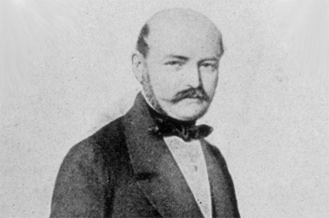 Игнац Филипп Земмельвайс.