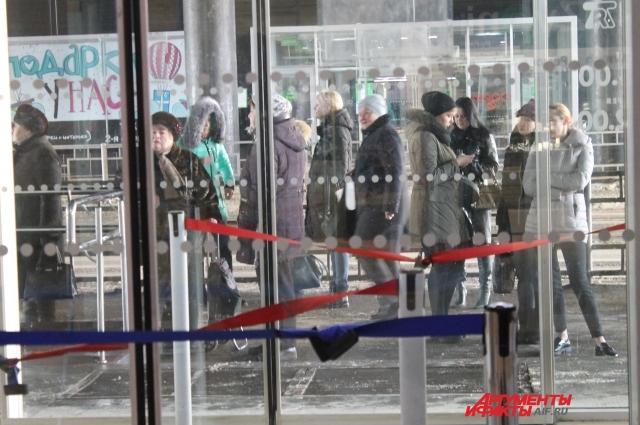 Сотрудники и посетители гипермаркета ожидают, когда завершится проверка системы оповещения и можно будет вернуться в здание