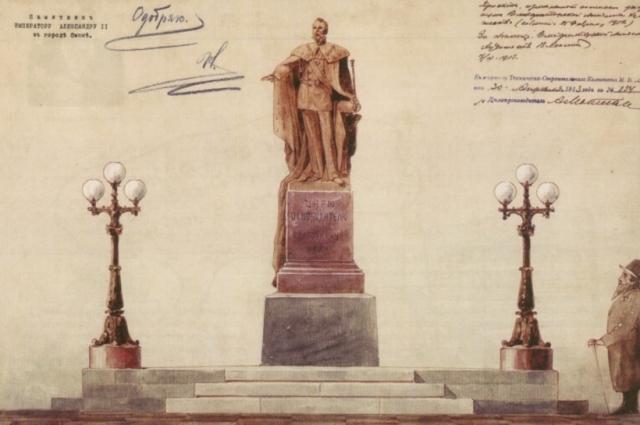 Краеведы обнаружили проект памятника в архивах.