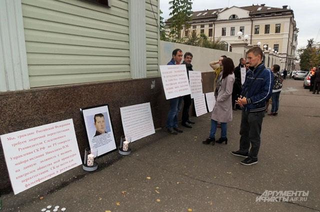 Пикетчики требовали наказать виновным в смерти Дроздова