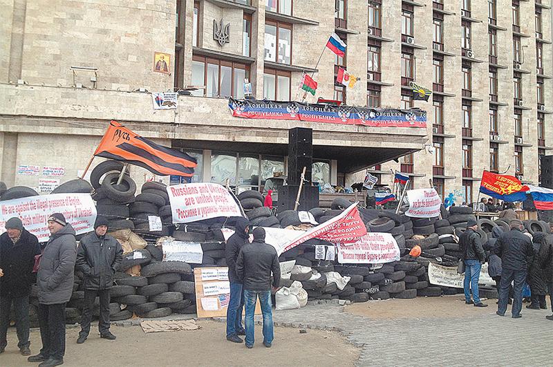 Жители Донбасса не признают новые киевские власти
