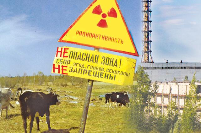 радиактивность - атомная станция