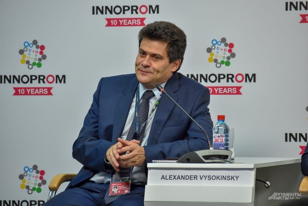 X Международная промышленная выставка ИННОПРОМ-2019