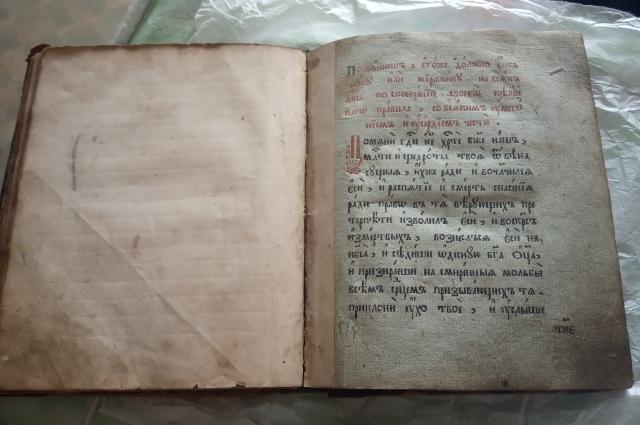 староверческий молитвослов «О лжеучителях и лжепророках», датированный концом XVIII века, попал в музей совершенно случайно.