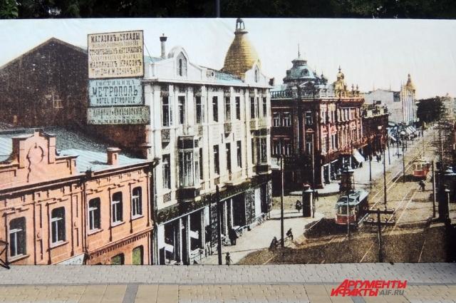 Екатеринодар (Краснодар) в начале XX века.