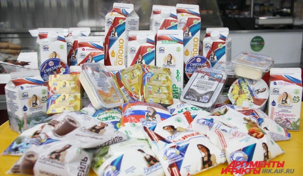 Предприятие выпускает 75 видов молочной продукции. Предприятие выпускает 75 видов молочной продукции.