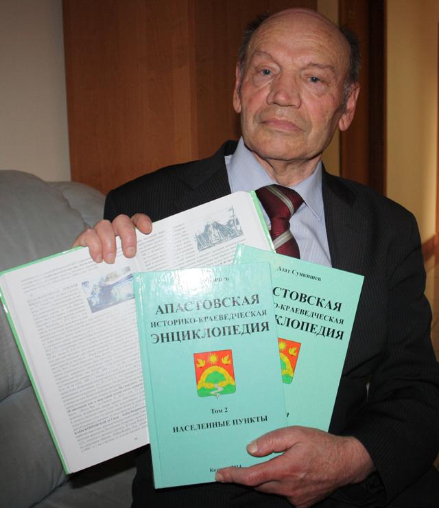 Азат Сункишев.