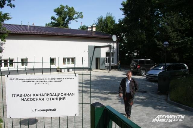 После реконструкции здание станции в Пионерском не узнать.
