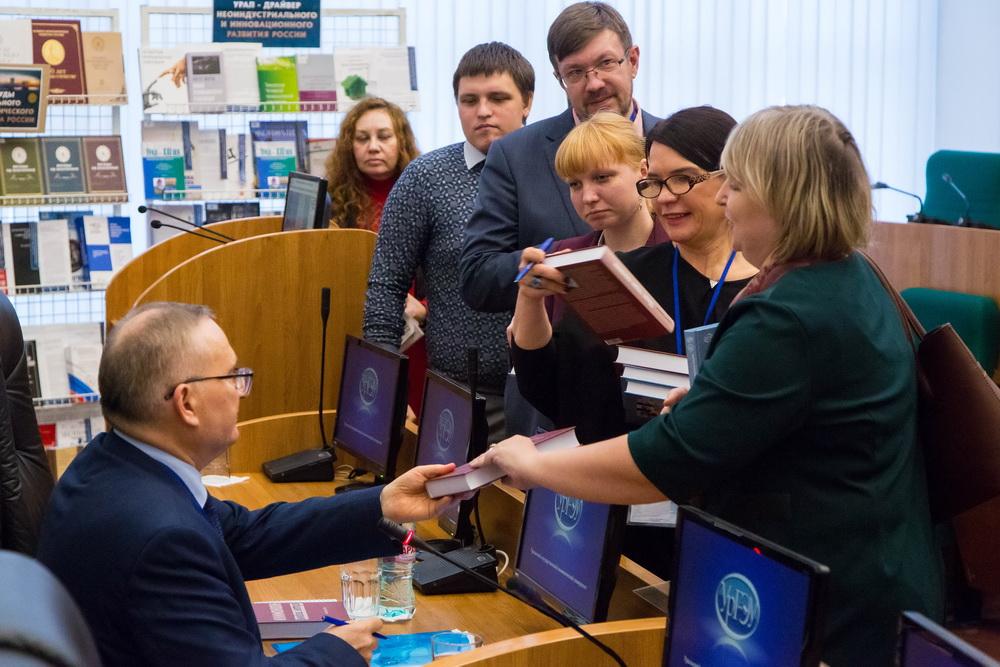 Получить автограф признанной звезды отечественной экономики Сергея Бодрунова пожелали многие участники форума в УрГЭУ.