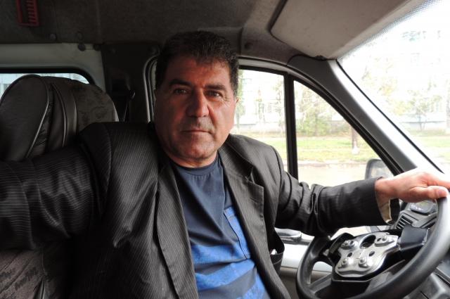 Усуб Кочоян