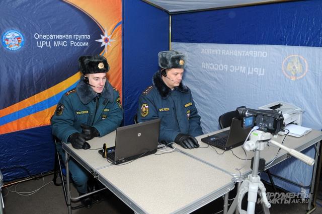 Оперативная группа ЦРЦ МЧС России
