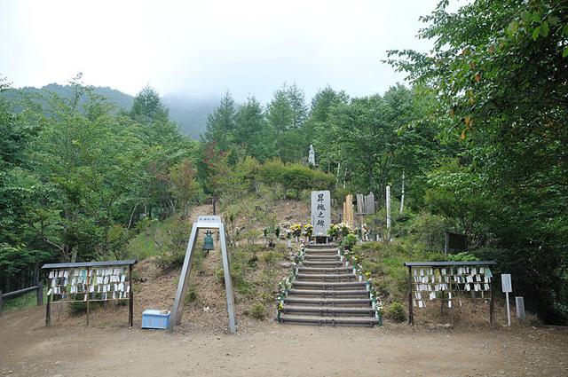 Памятник на месте крушения