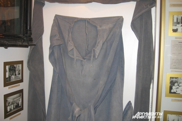 Смирительная рубашка, от использования которой отказался Фрезе.