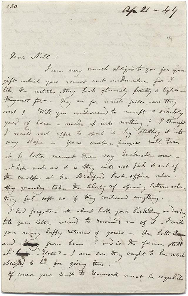 Письмо Шарлотты своей подруге Эллен Насси, 1844 год.