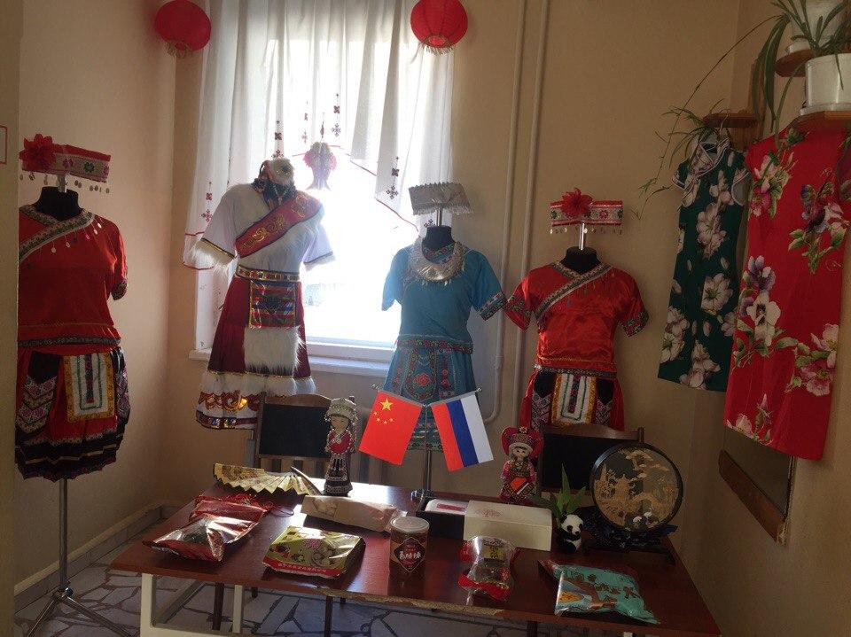Выставка Культура провинции Гуйчжоу» (Китай)
