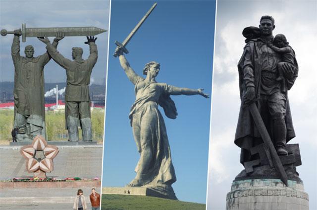Монументы «Родина-мать зовёт!», «Тыл — фронту», «Воин-освободитель».